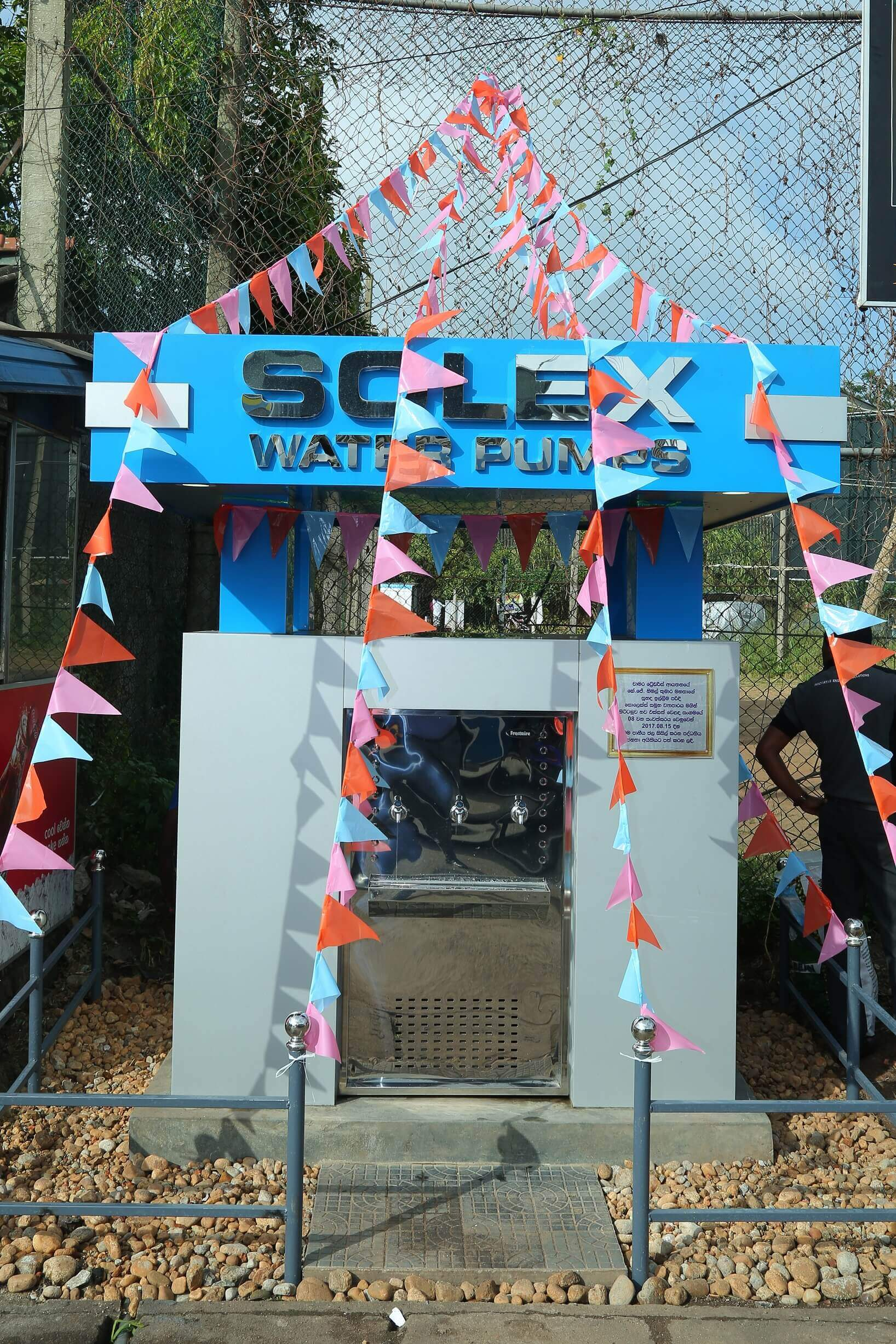 SOLEX – COOLING PLANT DONATION ISLAND WIDE